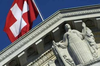 7-Tribunal-Federal-Suisse