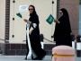 Saudi Women Ask King to Bring an End to Male Guardianship