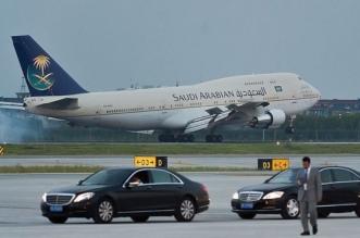 _97013259_saudia.arabia.plane.g