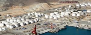 fujairah-oil-terminal