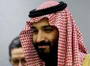saudi-crown-prince-mohammad-salman